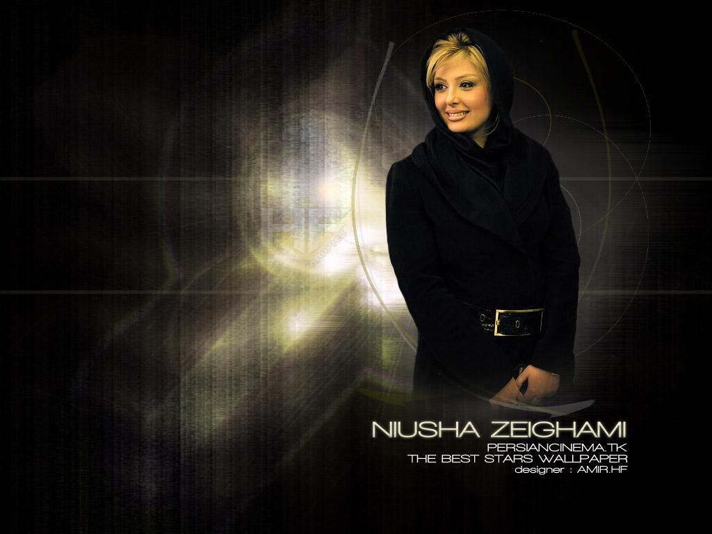 niusha zeighami feet cake ideas and designs